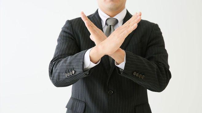 「心の免疫力」がどんどん高まる5つの習慣
