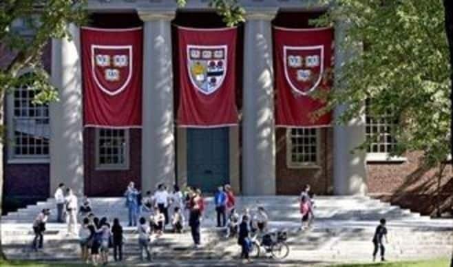 合格率は5.9%。ハーバード大入試の全貌