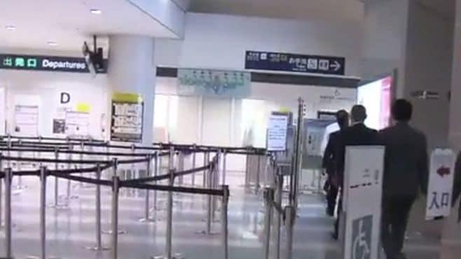 「7億円超」持ち出そうとした韓国人ら4人逮捕