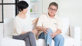 中高年のひざの痛み、「治せる時代」へ一歩前進