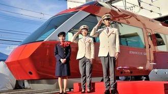 小田急新型ロマンスカー「過剰な装飾は不要」