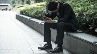 「転職に失敗してしまう人」に共通する3つの動機