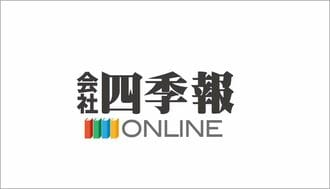【お知らせ】「板読みの達人」Bコミさんこと坂本慎太郎氏が熱トーク