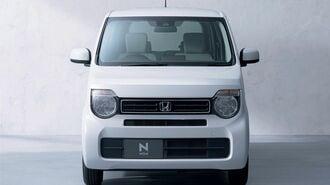 ホンダ新型「N-WGN」はN-BOXと何が違うのか