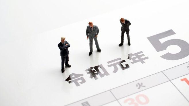 英語メディアは新元号「令和」をどう表現するか