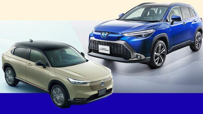 カローラクロス対ヴェゼル、最新SUVを徹底比較