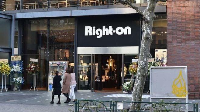 ライトオン、ヒット不発で初営業赤字の危機