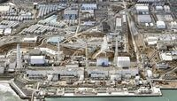 TEPCO Execs To Be Charged Over Fukushima Nuclear Disaster