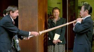 2月相場は日米首脳会談に大きく左右される