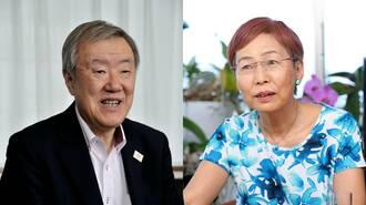 日本は豊かな国だと信じる人の「大いなる誤解」