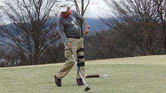 もっと広がれ!障害者のゴルフライフ