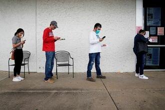 米失業保険申請は298万件、市場予想を上回る