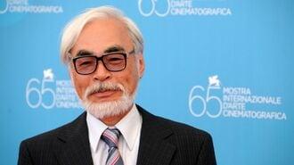 宮崎駿の人生を変えた「ある有名作家」の正体