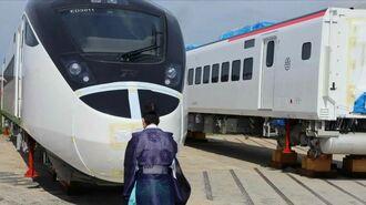 日立製「新型特急」を大量導入、台湾鉄道の狙い
