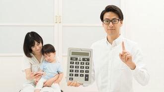 将来不安の30代がするべき「たった3分の計算」