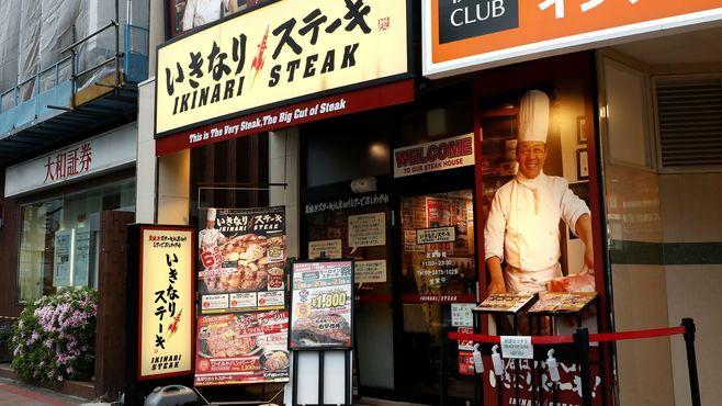 「いきなり!ステーキ」社長、挽回の「秘策」を激白