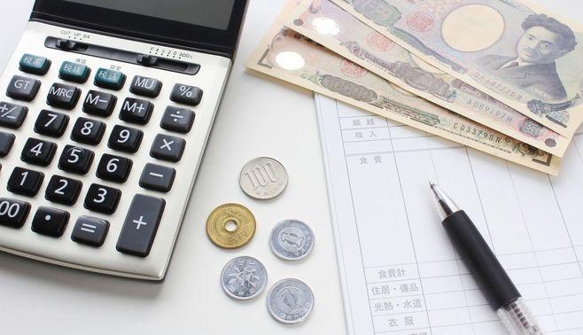 図で読みとく!「消費増税」に関する大誤解