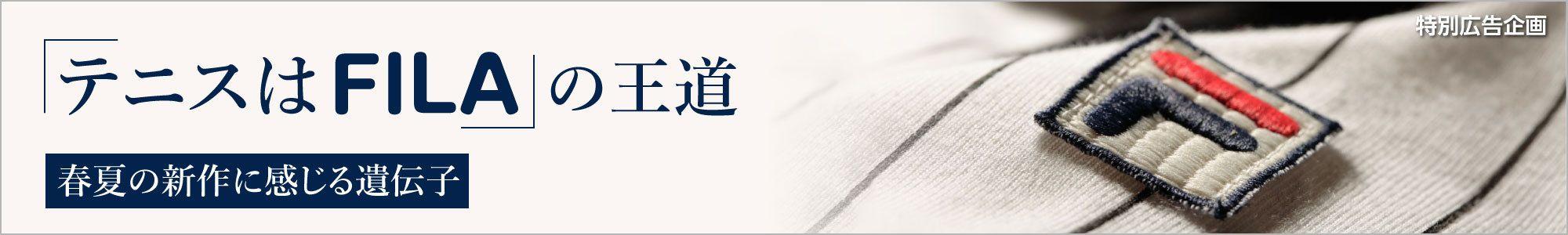 伊藤忠商事