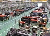 アマダ・就活学生に贈るキラリと光るBtoB企業--あらゆる製造業を支える金属加工機械の大手