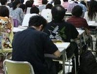 あなたにも出来る! 社労士合格体験記(第11回)--社労士目指して公共職業訓練を開始