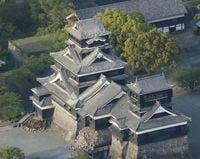 Japan Quake Breaches the Historic Walls of 400-year Old Kumamoto Castle