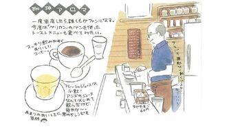 「昭和の喫茶店の宝庫」浅草で訪れたい名店3選