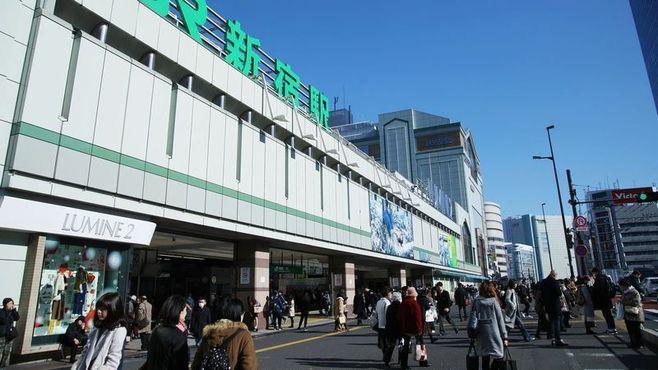 順位激動!東京の「利用者が多い駅」トップ40