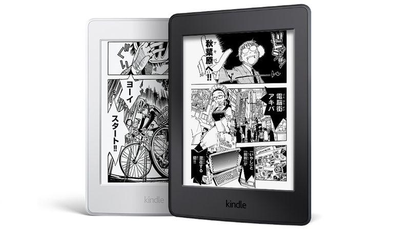 アマゾン、「漫画用キンドル」は売れるのか? | インターネット