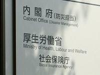 「社会保障・税の共通番号」に、賛成ですか?--東洋経済1000人意識調査