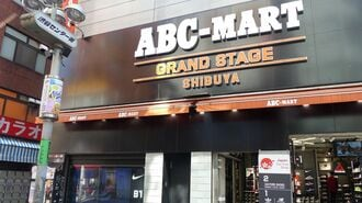 ABCマート襲う「コロナ」と「五輪延期」の二重苦