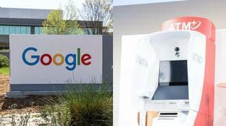 グーグル銀行がコンビニ銀行を脅かしかねない訳