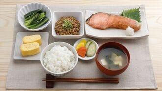 「和食が好きな健康志向」の人も知らない深刻盲点