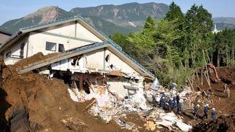 熊本地震「善意を潰す不謹慎狩り」は大問題だ