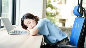 「1時間超の昼寝は死亡リスク3割上昇」の衝撃事実