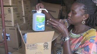 「水の不要な消毒液」がアフリカに見つけた金脈