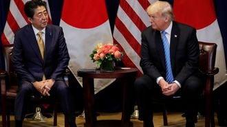 日本とアメリカ「貿易戦争」にならない理由