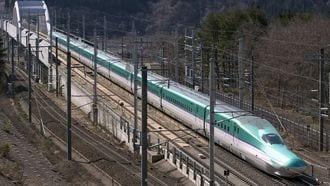 4時間切りで新時代突入、「北海道新幹線」の課題