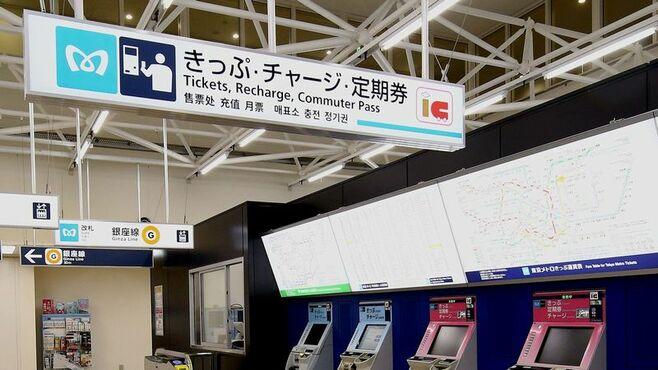 鉄道大手、旅客回復の影で「通勤定期減」の衝撃