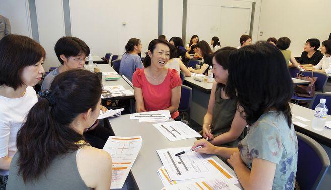 明治大学が女性の再就職支援に乗り出した