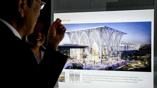 高速鉄道「頓挫」でも懲りない中国のマレー戦略