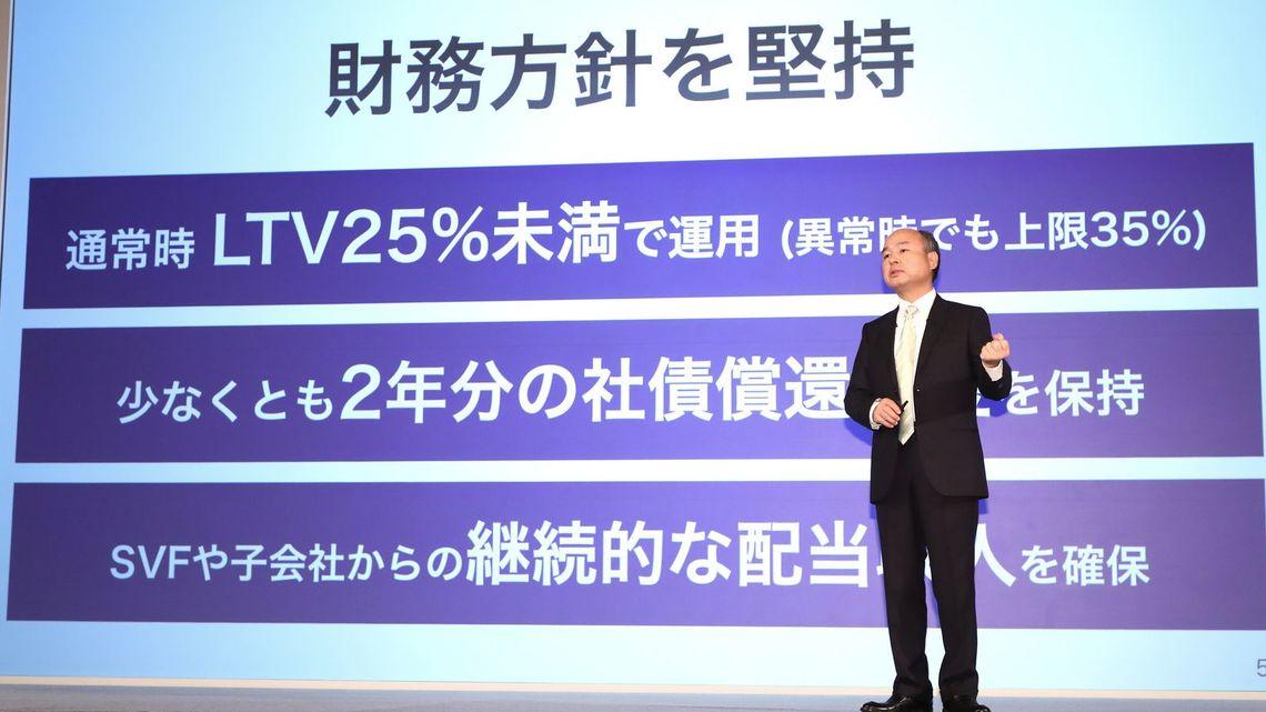 ソフトバンクG、巨額調達で注目される使い道   通信   東洋経済 ...