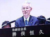 イキイキ勝俣会長と紛糾する株主、東京電力の株主総会は5時間30分の「すれ違い」、詳細レポート