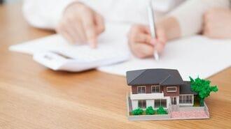 住宅ローン減税「50㎡の壁」という意外すぎる死角