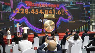 中国人の「爆買い」再燃、巨大ECセールの舞台裏