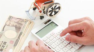 「介護」に1カ月平均7.8万円かかるという現実