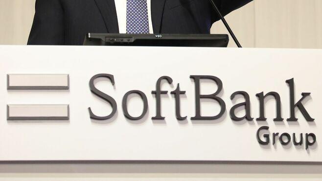 ソフトバンクが抱える「財務」最大のリスク要因