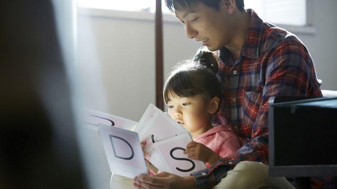 「英語を話せる子」が自然にやっている勉強法