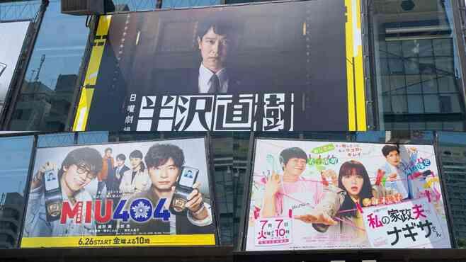 半沢、ナギサ、MIU404「TBSドラマ」が圧勝する訳