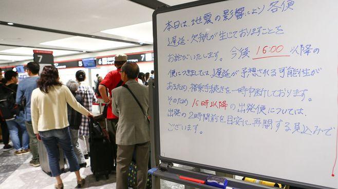 自然災害大国の日本に必須な訪日客への喚起