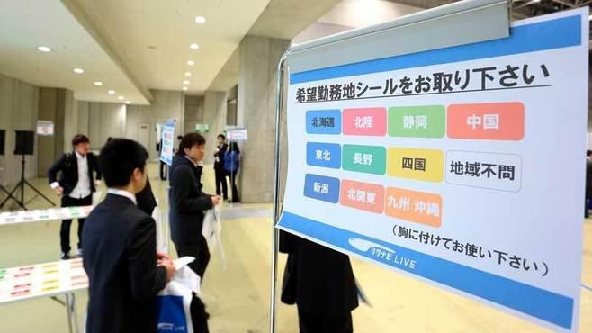 就活で狙える、西日本の地元優良企業とは?
